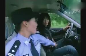 美女警察打车追逃犯,没想女司机就是逃犯,看看女警察要怎么处理