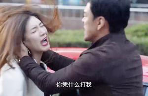 好先生:江疏影演技在线!寻死被哥哥打!这段太让人心疼了!