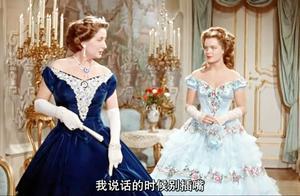 茜茜公主,茜茜与皇太后聊天,太后让茜茜改变生活方式!