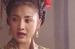水浒传:裴如海邀请潘巧云到房间里,独自给她一人念诵佛经!