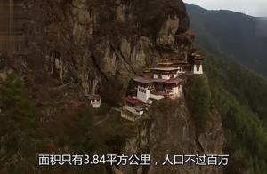 亚洲唯一不与中国建交的邻国,距离中国仅仅只有45公里