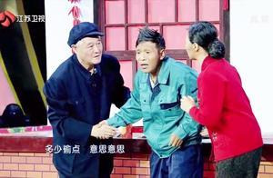 赵本山两口子把宋小宝整蒙圈了!啥意思啊?还有人盼小偷进家的?