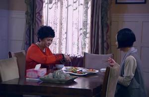 北川做好饭菜,两个人还互相吐槽,真是一对冤家啊!
