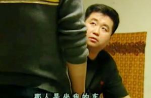 中国刑侦:李妻认为:与其包庇坏人,不如去自首,开黑车也认罚