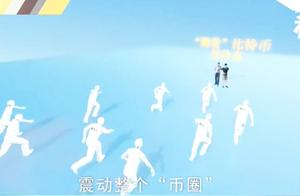 杭州2男子买比特币被刑拘 涉非法吸收公众存款