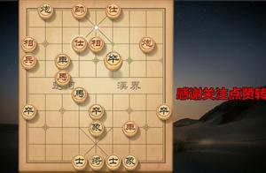 阿宝象棋:反宫马对反宫马,棋友必备技能,不可或缺!