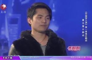 (中国梦之声)让人哭笑不得的无厘头瞬间 有时候真可怜评委 哈哈