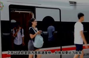 中国最快的列车,时速高达630公里,为何至今无人乘坐?
