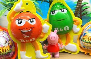 小猪佩奇拆卡通公仔玩具蛋 巧克力星宇宙探险号奇趣蛋