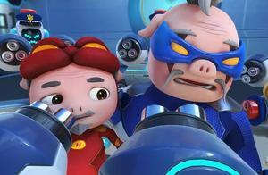 猪猪侠:机器人变形,战斗力爆表,小猪猪只能跑!