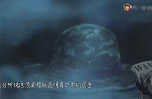(授权发布)海贼王885集简评:巨大草帽的主人,鱼人岛提到过?