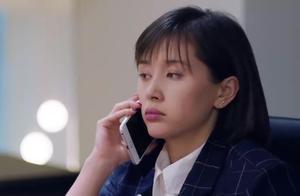 欢乐颂:赵医生很火大,曲妖精惨被嫌弃:没文化没格调不聪明?!