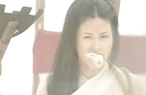 宇文成都玩完了李蓉蓉并将其斩首,临刑是竟还说这种无耻下流的话