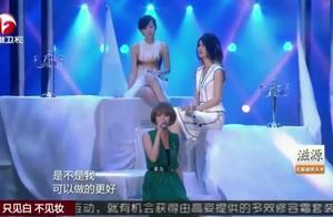 女神战队演唱陶喆《爱我还是他》美女唱这首歌,不同于原唱的感觉