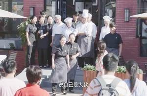 总裁在自家餐厅帮忙打工,谁料被拜金女撞见破口大骂,总裁懵了