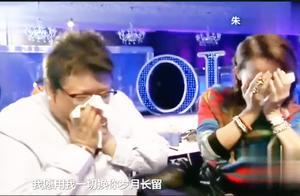 原唱都达不到这效果,流浪歌手一开口,韩红李玟转身掩面痛哭!