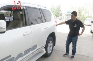 哈尔滨国际汽车城买的吉普车想提档 却发现架子号有改动