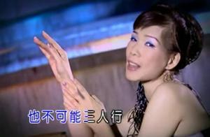 韩宝仪经典金曲《偿还》美妙动听!