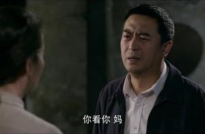 刘全有乔迁之喜,老太太却撺掇众人不理马添,这老太太太小心眼!