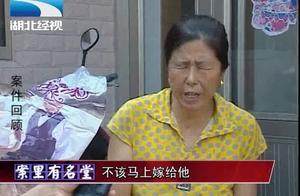 一场蹊跷的车祸,怀有身孕的妻子身亡,却是丈夫怀疑孩子的血缘