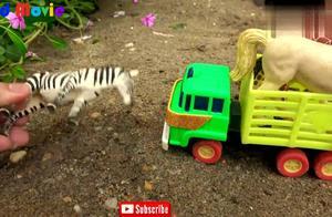 亲子互动游戏:小宝贝组装拖拉机 大卡车 运送大象 !很好玩!