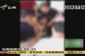 网上流出恶性婚闹视频,数名男子做出过分行为,律师称其涉嫌违法