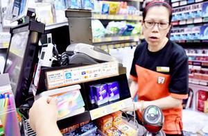 为何香港作为国际大都市,却很少使用手机支付?原因竟无法反驳