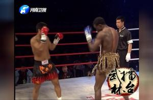 台湾冠军出战武林风!第一回合就惨遭黑人拳王打的毫无还手之力!