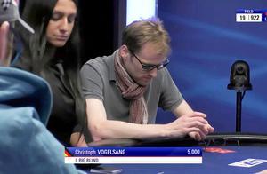 德州扑克比赛 超尴尬局面 选手只剩最后一颗筹码