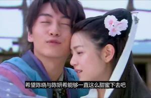 陈晓为陈妍希庆生,表白妻子:你的努力,我自愧不如