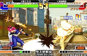 拳皇98猴头vs曦姐,国服最强女玩家草薙京上演暴力压制!