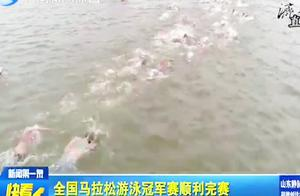 济南:15个代表队165名运动员齐聚大明湖,争夺世锦赛入场券