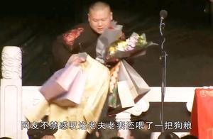 岳云鹏别致为媳妇庆生,遭郑敏实力吐槽,发圈还得找媳妇要合影!