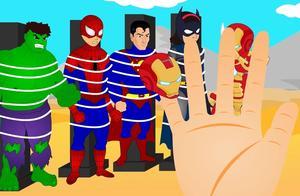 超人、绿巨人、金刚侠、蜘蛛侠、钢铁侠唱手指英语儿歌
