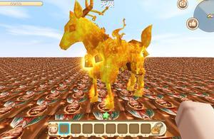 迷你世界:通过月光宝盒来到黑科技地图,竟然发现了一只神级坐骑