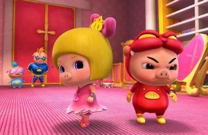 猪猪侠:猪猪侠发现密道,竟然让菲菲下去探路,猪猪侠你好意思吗