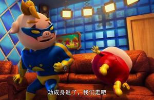 猪猪侠:猪猪侠帮冰冰寻回梦想,冰冰感谢猪猪侠,为其唱了一首歌