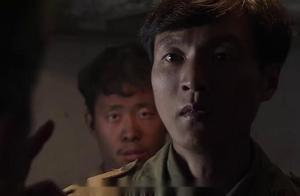 我的团长我的团:一伙人被关到禁闭室,结果竟然过来一个副师长!
