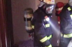 """家中煤气罐不慎燃烧,因阀门损坏,消防员舍命抱""""火团""""下楼"""