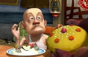 熊出没:熊大熊二给强哥准备萝卜宴,强哥不领情,就是不吃