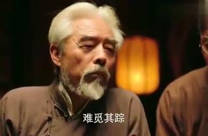 远大前程:上海滩最凶残杀手上线!欲见狠人先点天灯!