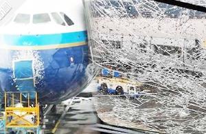 北京雷雨!冰雹将客机挡风玻璃砸裂 首都机场取消164架次航班