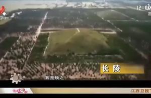 汉文帝死后要远离父皇 不肯葬入皇家陵区 原来真的藏着不少秘密!