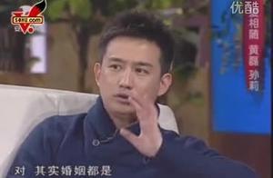 黄磊:不会觉得不平衡,因为彼此承担的不一样她做的我也做不到!
