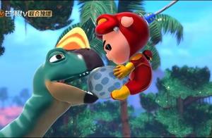 猪猪侠之恐龙日记第一季:原来那就是窃蛋龙的蛋、
