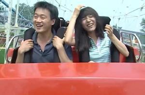 奋斗:夏琳出国,陆涛和米莱就尽情放纵的玩耍,过山车爽吗?