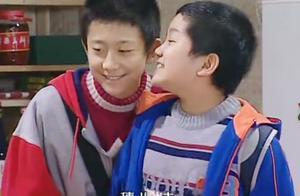 家有儿女:刘星小雨模仿新婚夫妇!小表情太逗了!看了都脸红!
