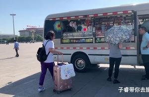 5月23号北京37度高温,天安门广场1个雪糕要这么多钱,真没想到