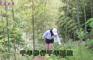 陈瑞-《白狐》独特的嗓音,至今无人敢超越,原唱就是原唱,好听