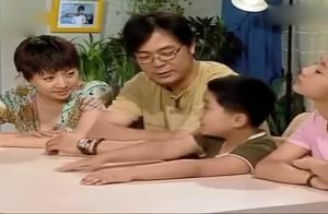 家有儿女:刘星回答历史题,他的回答太好笑了,网友:佩服
